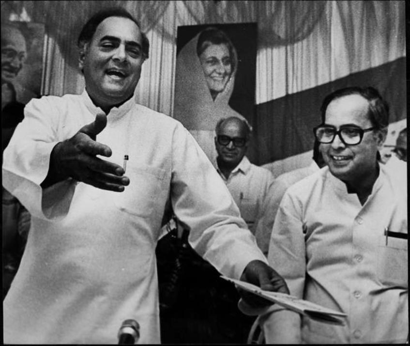 Pranab Mukherjee With Rajiv Gandhi