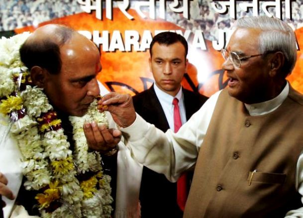 Rajnath Singh With Atal Bihari Vajpayee