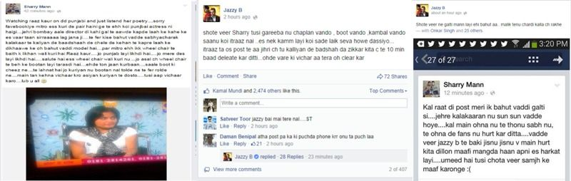 Sharry Mann's Controversy