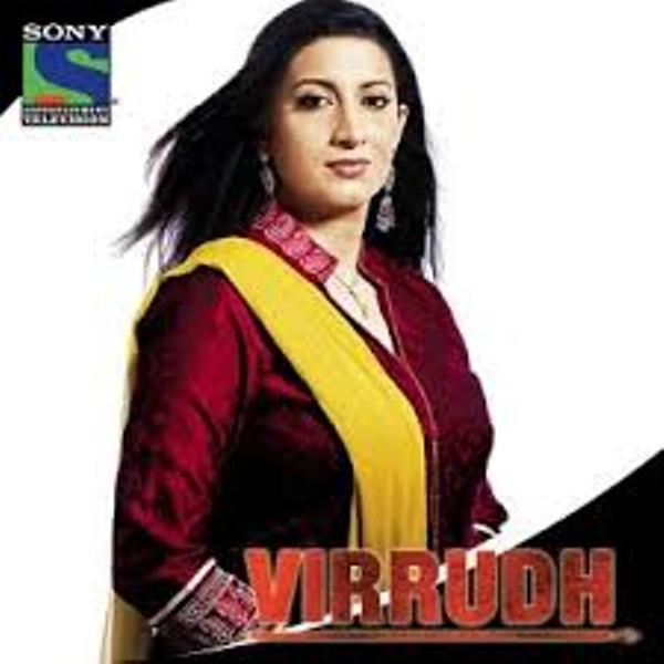 Smriti Irani Debut As A Producer-Virrudh