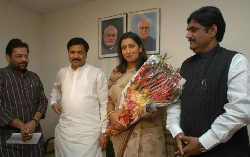 Smriti Irani Joined BJP