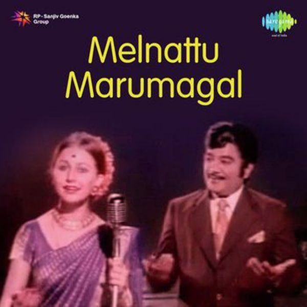 Usha Uthup Debut Film Melnattu Marumagal
