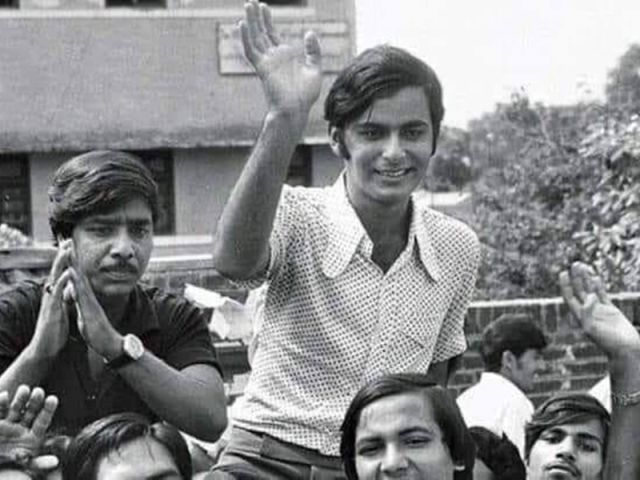 Arun Jaitley's photo of his college time