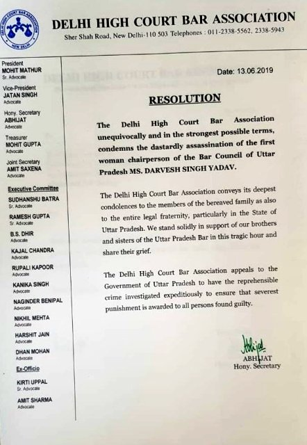 Delhi High Court Bar Association Letter Condemning Darvesh Singh's Assassination