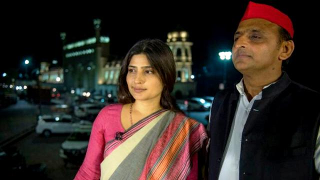 Dimple Yadav With Her Husband Akhilesh Yadav