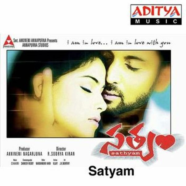Genelia D' Souza's Debut Telugu Movie, Satyam