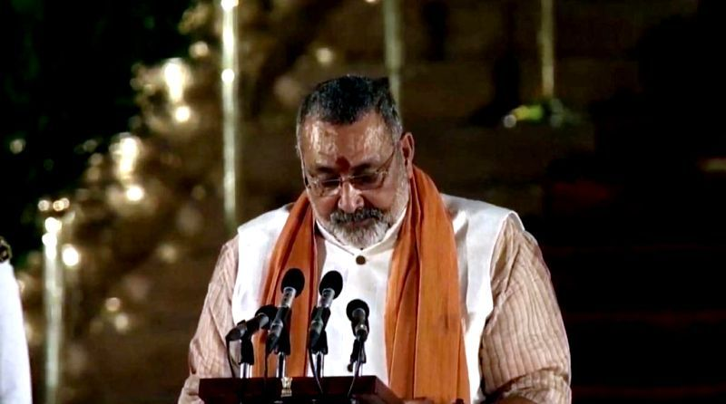 Giriraj Singh Taking Oath As Cabinet Minister