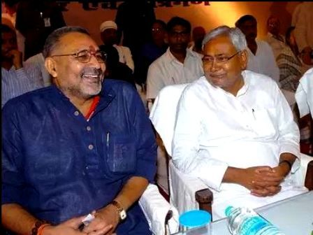 Giriraj Singh With Nitish Kumar