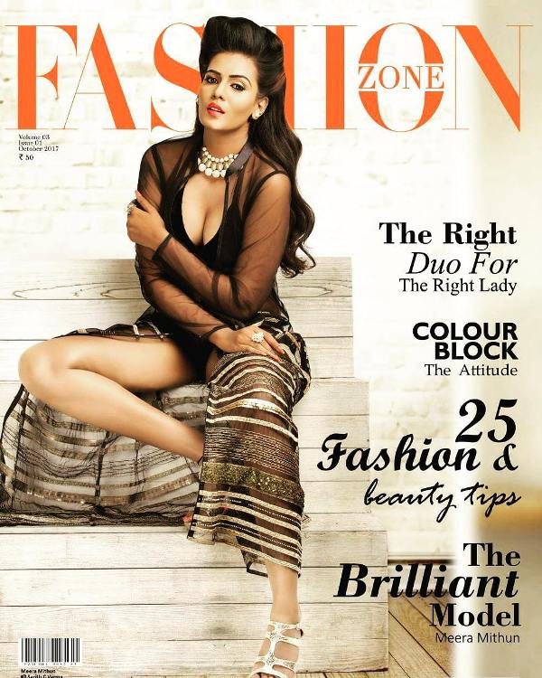 Meera Mithun on the cover of Fashion Zone magazine