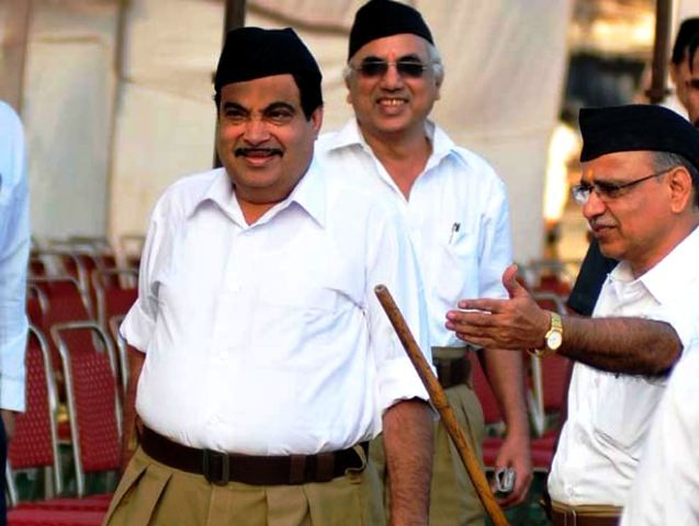 Nitin Gadkari In The RSS