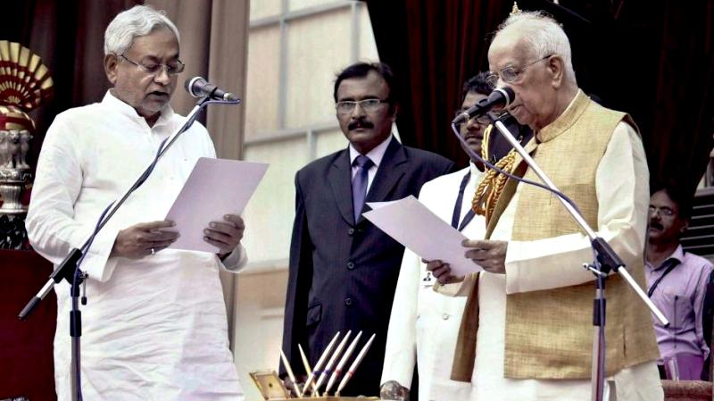Nitish Kumar Being Sworn In As Bihar CM