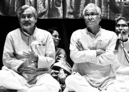 Nitish Kumar With George Fernandes