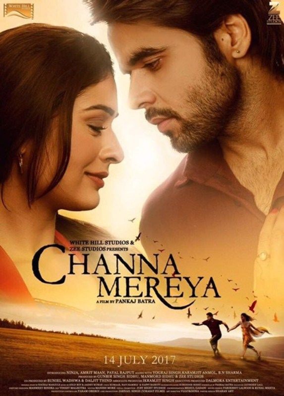 Punjabi Remake of Sairat, 'Channa Mereya'