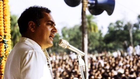 Rajiv Gandhi Addressing A Rally