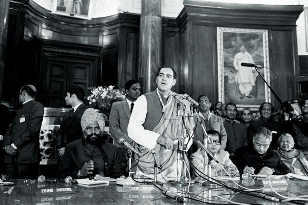 Rajiv Gandhi In The Parliament