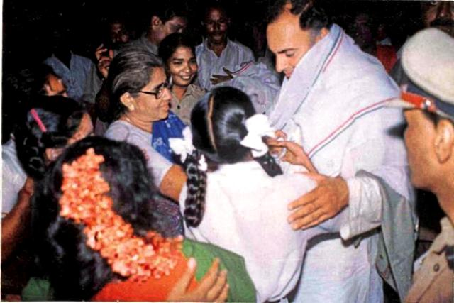 Rajiv Gandhi Minutes Before His Assassination
