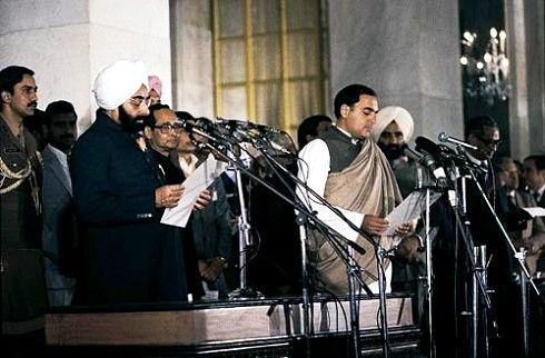 Rajiv Gandhi Taking Oath As The Prime Minister