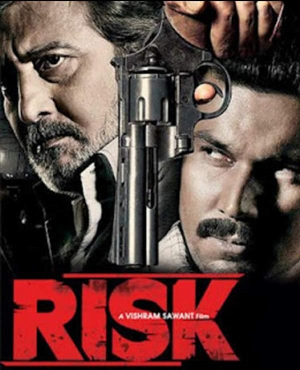 Rupali Bhosle's Bollywood Debut- Risk