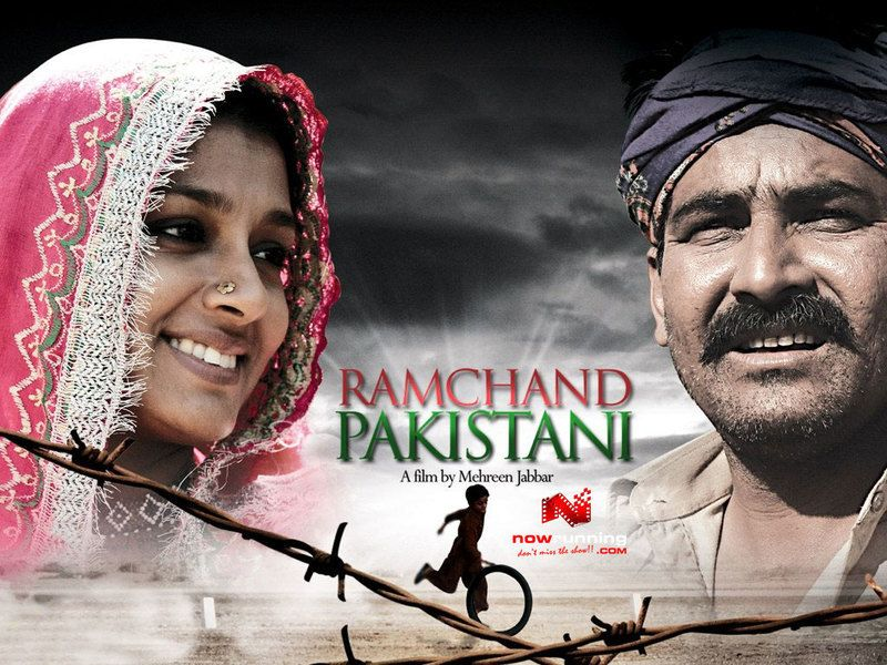 Shafqat Amant Ali's Debut Pakistani movie Ramchand Pakistani