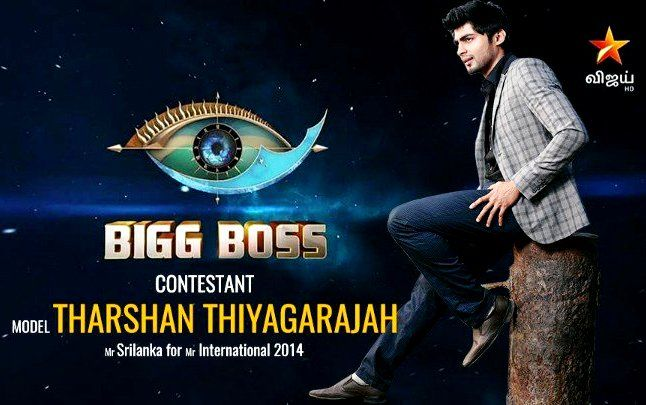 Tharshan Thiyagarajah Announced As A Contestant In Bigg Boss Tamil (Season 3)