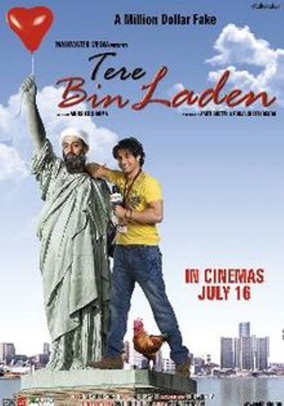 Ali Zafar's Bollywood Debut-Tere Bin Laden