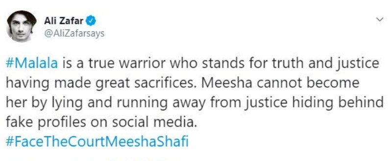 Ali Zafar's Tweet On Malala And Meesha Shafi