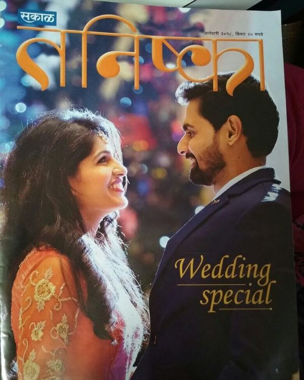 Aroh Welankar And His Wife-Sakaal Tanishq Magazine