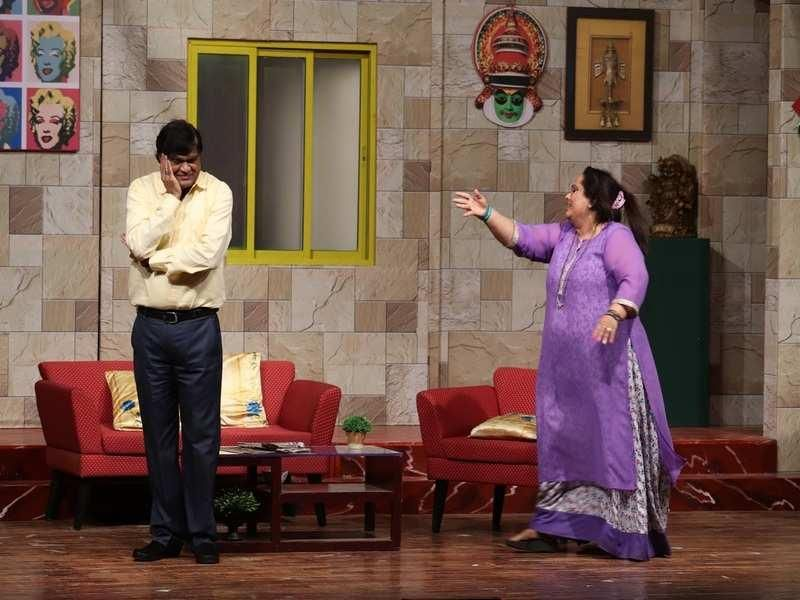 Ashok Saraf doing Marathi theatre, Vacuum Cleaner