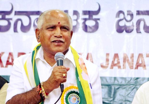 BS Yediyurappa At The Launch Of The Karnataka Janata Paksha
