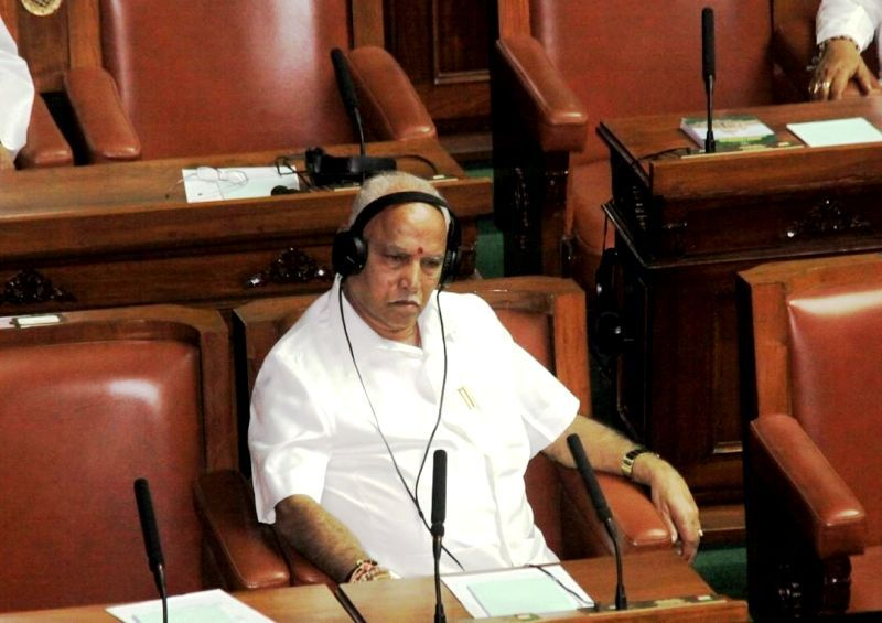 BS Yediyurappa In The Karnataka Assembly