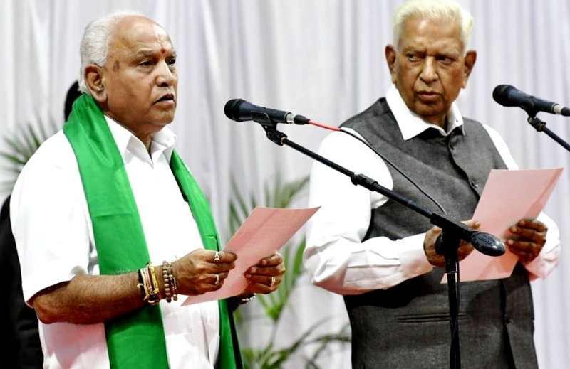 BS Yediyurappa Taking Oath As The Chief Minister