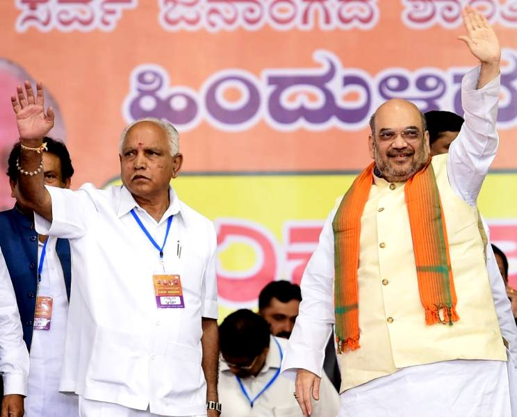 BS Yediyurappa With Amit Shah