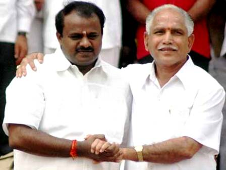 BS Yediyurappa With HD Kumaraswamy