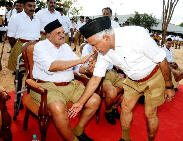 BS Yediyurappa With RSS Members