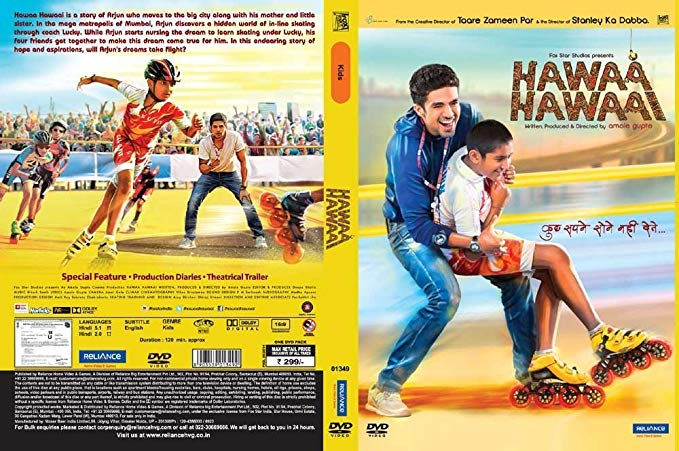 Hawaa Hawaii movie poster