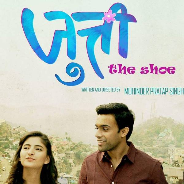 Jutti- The Shoe
