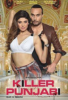 Killer Punjabi Movie Poster