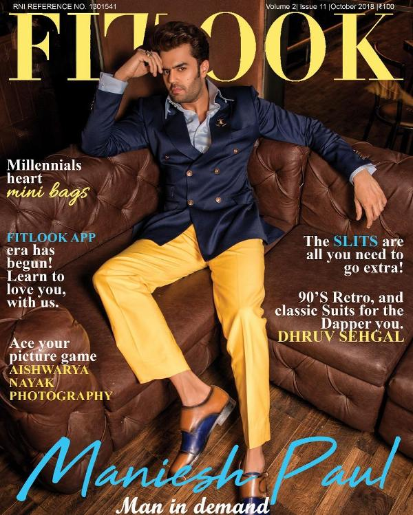 Manish Paul on the cover of FitLook magazine