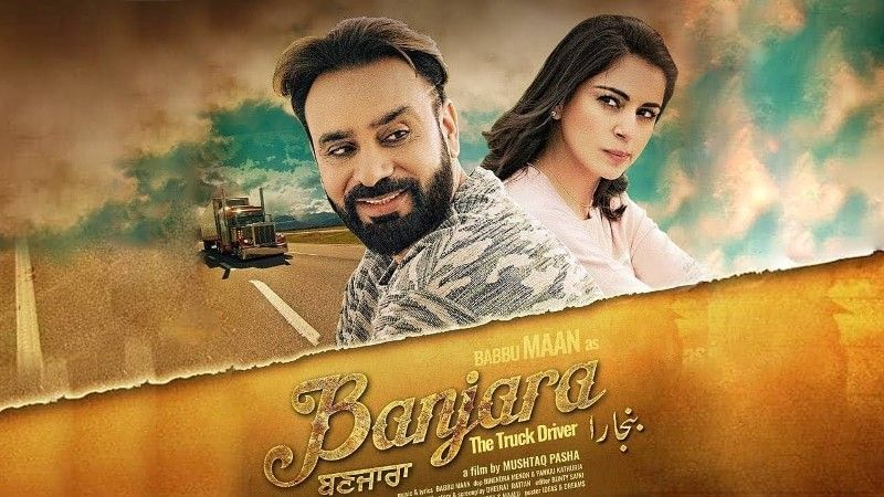 "Shraddha Arya's debut Punjabi movie ""Banjara"""