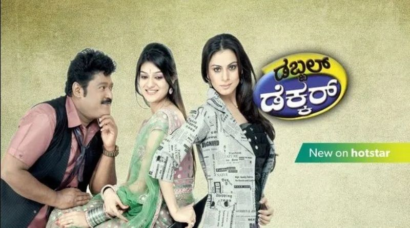 "Shraddha Arya's debut Kannada film ""Double Decker"""