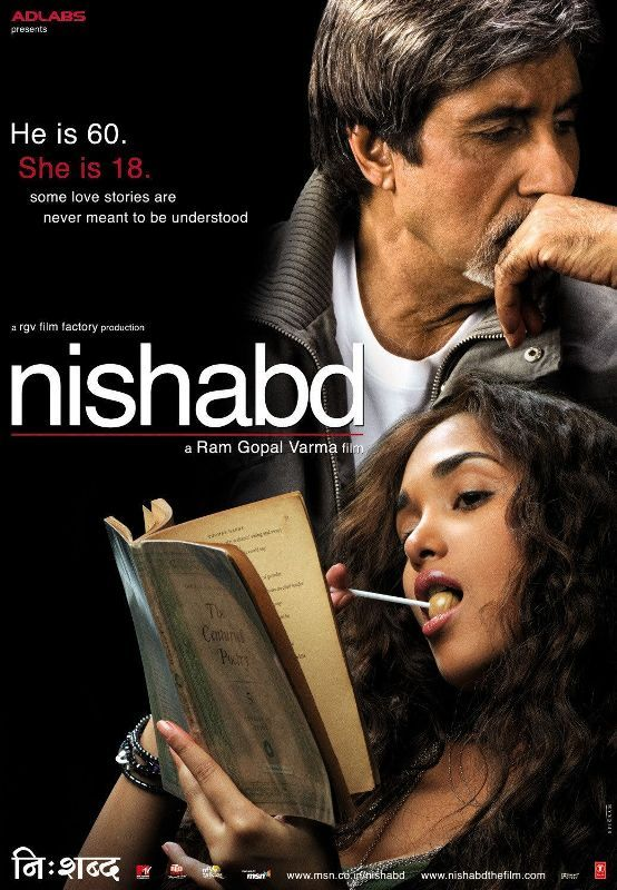 Shraddha Arya Bollywood Film Debut-Nishabd (2007)