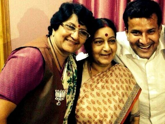 Sushma Swaraj With Her Sister Vandana Sharma & Her Brother Gulshan Sharma