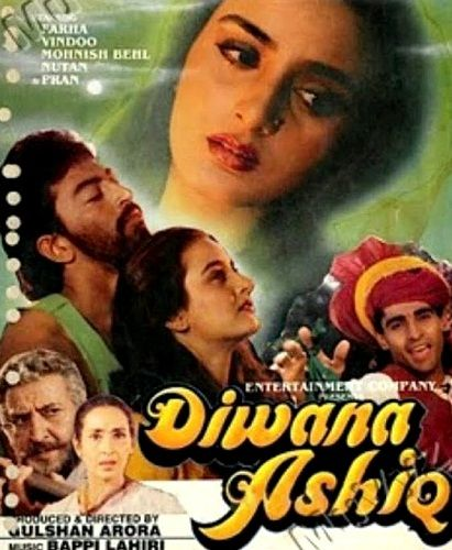 "Vindu Dara Singh Bollywood debut ""Diwana Ashiq"""