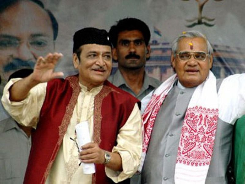 Bhupen Hazarika With Atal Bihari Vajpayee During 2004 Lok Sabha Election Campaign