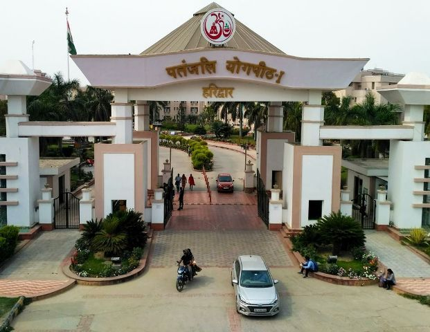 Main Gate of Patanjali Yogpeeth