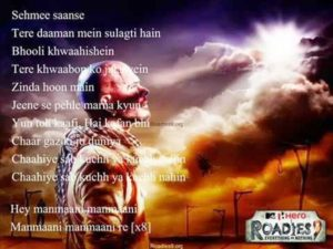 Roadies Song Manmaani