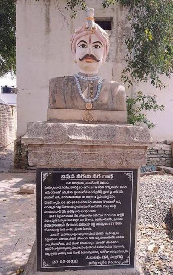 The bust of Narsimha Reddy