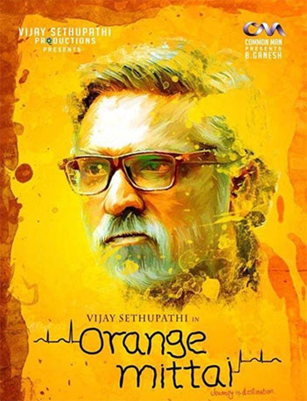 Vijay Sethupathi's Orange Mittai