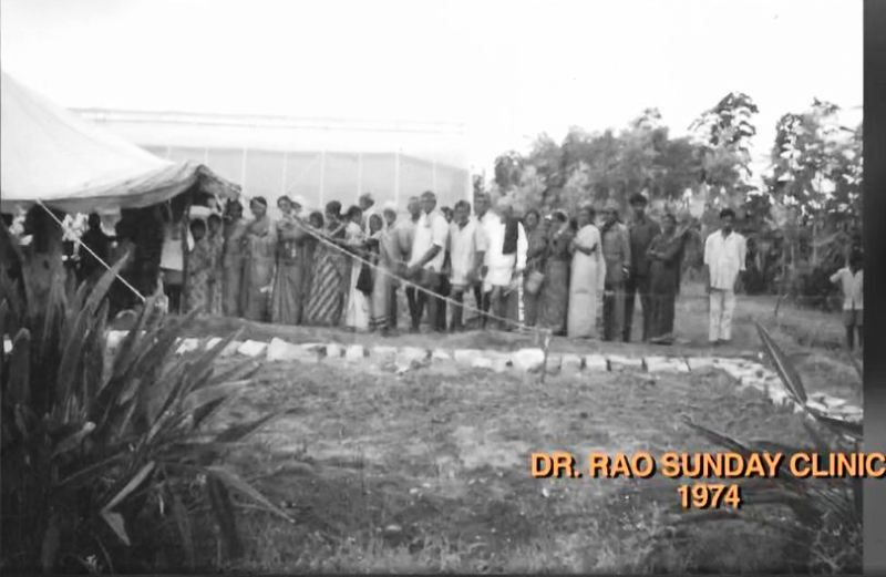 An Old Picture of Dr. B. Ramana Rao's Clinic