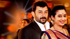 Arvind Swami with His Second Wife Aparna Mukerjee